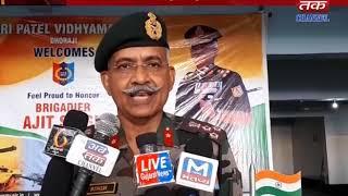 dhoraji :  Ajit Singh, soldier of Kargil war, visited the Lewa Patel community