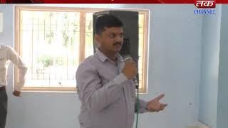 Jamkhabhalia : Coordination meeting of security agencies by Dwarka district police