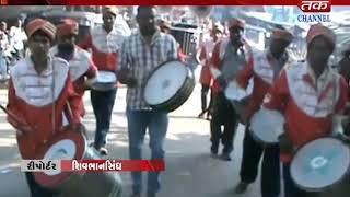 Silvassa : Shrimad Bhagavat Katha Gyanam festival is organized