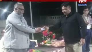 Keshod : General Meeting Organized Of Manav Adhikar Mandal