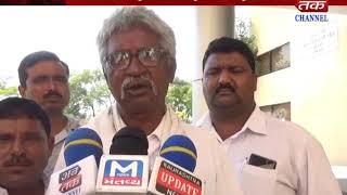 Morbi : Bhartiya Mandal Adhikar Ass Provided Latter Of Concem