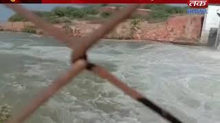Surendranagar : Water released from the Narmada Canal in the dam