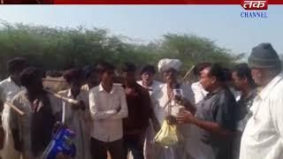 Naliya : Undervalued Rainfall