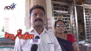Dev Darshan   Shamlaji   Idar    Abtak Channel