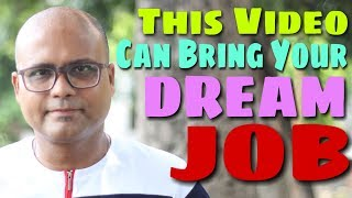 This Video can bring your dream job | Job | CoI job portal | How to Get Job | looking for job?