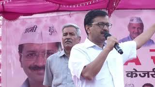 CM Arvind Kejriwal on Modi Govt's Electricity Act Amendment will make it unaffordable