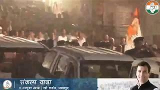 Congress President Rahul Gandhi's Roadshow in Jabalpur, Madhya Pradesh