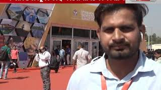 PM Modi attends 'Destination Uttarakhand: Investor Summit 2018' in Dehradun