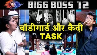 Bodyguard And Kaidi NEW TASK | Nomination Special | Bigg Boss 12