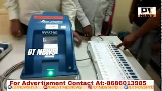 New Voting Machines Tested in Hyderabad | VVMAT Machines Tested and Explained By SAM Quadri - DT
