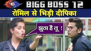Dipika And Romil HUGE FIGHT During KAIDI - BODYGUARD Task | Bigg Boss 12 Latest Update