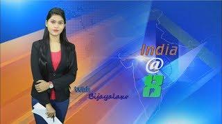 Promo || India @8 with Bijayalaxmi