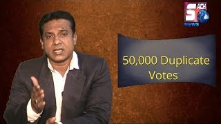 50,000 Duplicate Votes in Every Constituency Of Hyderabad ?   One Man One Vote   Sach News  