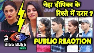 Will Dipika Kakar And Neha Pendse Friendship END? | PUBLIC REACTION | Bigg Boss 12