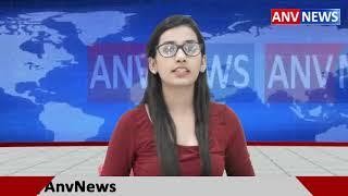 Punjabi Superfast News || ANV NEWS