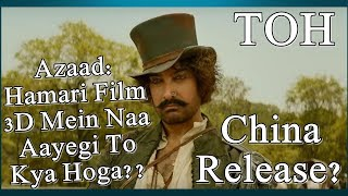 Thugs Of Hindostan Will Not Release In 3D? China Release Is Still Not Confirmed