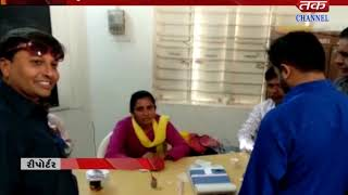 Kevadra : Kevadra seat byelection was held