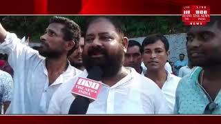 [ Assam ] असम में कांग्रेस ने बढती कीमतों की वजह से बीजेपी पर लगाया आरोप / THE NEWS INDIA