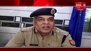 [ Mau ] मऊ में पुलिस ने नकली नोटों के कारोबारी को किया भंडाफोङ / THE NEWS INDIA