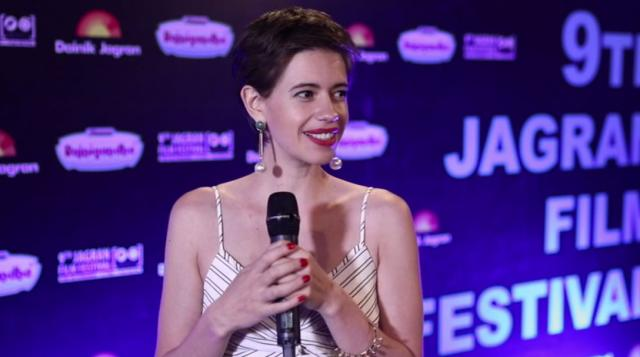 Bollywood Actress Kalki Koechlin at 9th Jagran Film Festival 2018