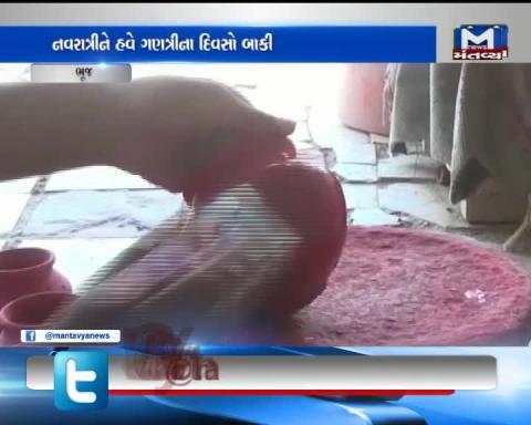 Bhuj: Muslim Workers are making Garba