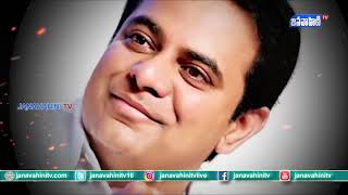 లీడర్ తో ముఖా ముఖి    Leader Tho Muka Mukhi  Promo    Janavahini Tv