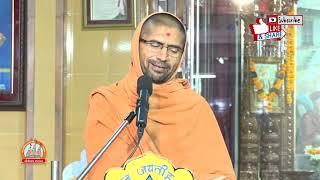 Night Katha Tirthdham Sardhar 06-10-2018