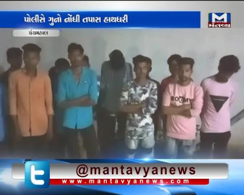 Panchmahal: 14 detained by police for threatening Outsiders