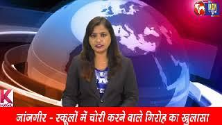 ACN news sakti , कर्ज उतारने का ये कैसा जुनून , तीस हजार का कर्ज उतारने के लिए फूँक दिये दो लाख