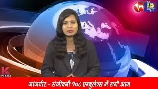 ACN news sakti , ऐसा क्या हुआ युवती के साथ की इंसाफ के लिए राष्ट्रपति,प्रधानमंत्री से लगाई गई गुहार