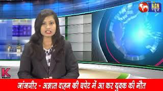 ACN news sakti , मारवाड़ी युवा मंच चाम्पा का सराहनीय प्रयास , ए सी एन न्यूज पर