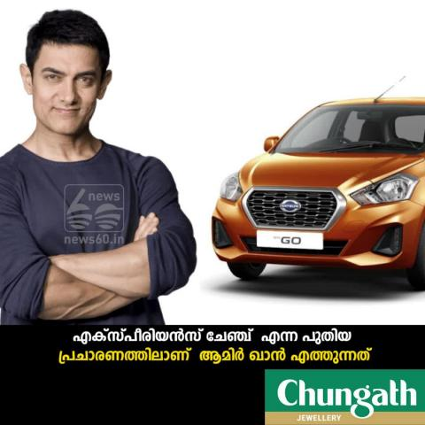 Datsun India signs Aamir Khan as its new brand ambassador