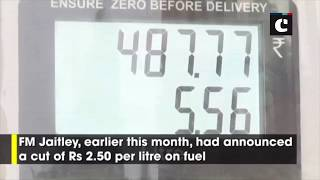 No respite from skyrocketing fuel prices despite rate cut