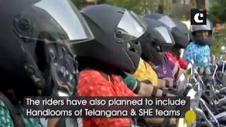 Hyderabadi women begin bike rally to promote Bathukamma festival, women empowerment
