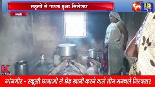 ACN news sakti , चूल्हे पर पक रहा मध्यान्ह भोजन , कहा गायब हो गए रसोई गैस और चूल्हे , खबर ए सी एन पर