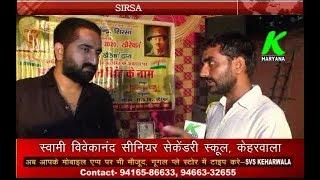 पंजाबी गायक हैरी हमराज से के हरियाणा की खास बातचीत ( Harry Hamraj With K Haryana)
