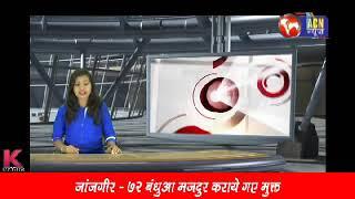 ACN news sakti , धान खरीदी में लगाया शासन को चुना अब खाएंगे जेल की हवा , 9 में से एक आरोपी गिरफ्तार