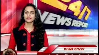 महंत जी को किसने कहा कागजी शेर ,,ओर क्या हुई इसकी प्रतिकिया ,, माहौल चुनावी है ,, खबर News 24x7 पर