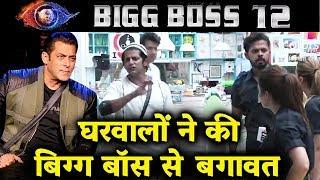 Housemates Goes Against Bigg Boss Coz Of Surbhi Rana Going Wild In Task | Bigg Boss 12 Update