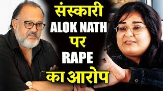 Alok Nath ACCUSED Of R@APE By Director Vinita Nanda