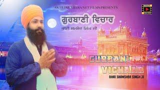 BHAI SHAMSHER SINGH JI | GURBANI VICHAAR | Part -3