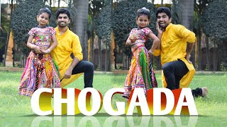 CHOGADA TARA | DARSHAN RAVAL | LOVEYATRI | GARBA ,BOLLYWOOD DANCE  | Kunal more | dance floor studio