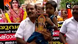"Devotees organise Ayyappa Nama Japa Yatra"" against Sabarimala temple verdict"