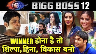 Sabyasachi Satpathy Reaction On BIGG BOSS 12 WINNER | Dipika, Srishty, Karanvir, Neha Pendse