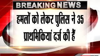 गुजरात से अब तक 20 हजार लोगों के पलायन का दावा