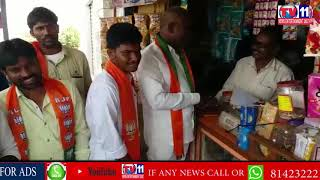 BJP LEADERS CONDUCT PALLE PALLE KU MODI PROGRAM AT  SARANGAPUR , NIRMAL DIST