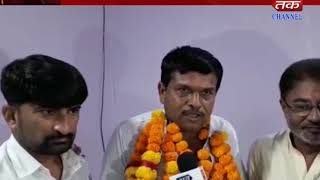 Upleta+Kevdra : Byelection of taluka panchayat