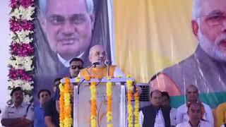 Shri Amit Shah's speech at Karyakarta Sammelan in Shivpuri, Madhya Pradesh