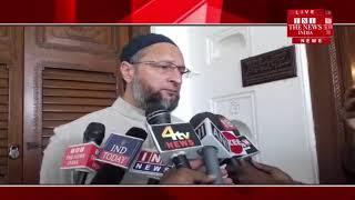 [ Hyderabad ] गुजरात हिंसा को लेकर Asaduddin Owaisi  ने दिया बड़ा बयान / THE NEWS INDIA