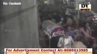 CCTV FOOTAGE | Shia Attack on Mosque AHL E Hadees in Hyderabad | DT NEWS